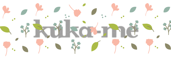 Kuka-me logo on a spring flower background for the spring clean Kuka-me jewellery refurb service.